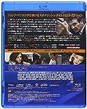 96時間 [AmazonDVDコレクション] [Blu-ray] 画像