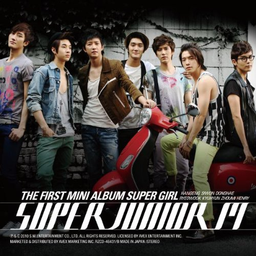 THE FIRST MINI ALBUM 『SUPER GIRL』(DVD付)