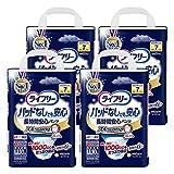 【ケース販売】ライフリー 尿とりパッドなしでも長時間安心パンツ LL 40枚(10枚×4パック) 7回吸収
