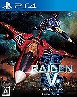 PS4版シューティング「雷電V Director's Cut」PV第1弾