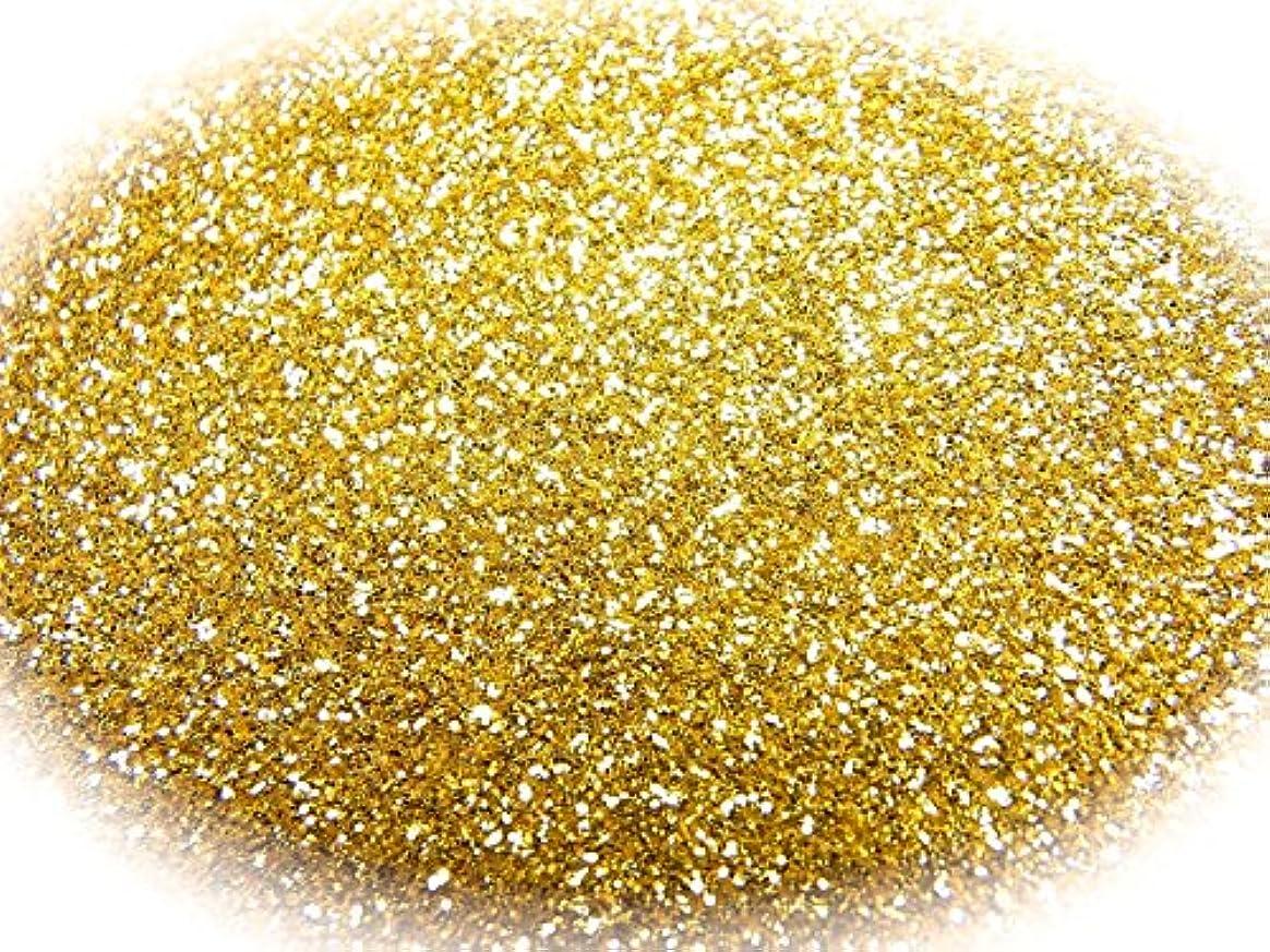 手つかずのシリアル光の【jewel】グリッター ラメパウダー ゴールド 瓶入り