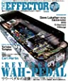 The EFFECTOR BOOK Vol.24 (シンコー・ミュージックMOOK)