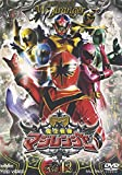 スーパー戦隊シリーズ 魔法戦隊マジレンジャー VOL.12<完> [DVD]
