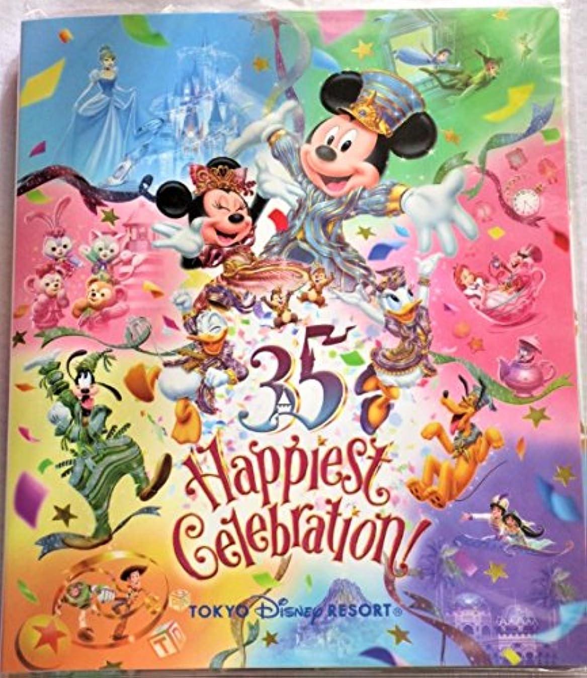 いっぱいスラッシュ親指東京 ディズニーリゾート 35周年 アルバム フォトアルバム ミッキー&フレンズ Happiest Celebration !  ディズニーランド ディズニー 35th TDR