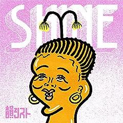 韻シスト「SMILE」のジャケット画像