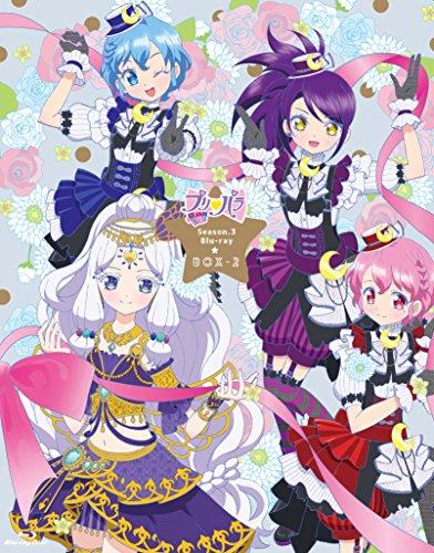 プリパラ 3rd Season Blu-ray BOX-2 エイベックス・ピクチャーズ EYXA-11610〜3