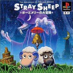 STRAY SHEEP~ポーとメリーの大冒険~