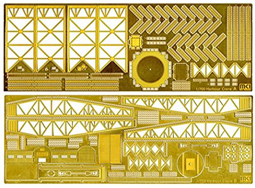 フジミ模型 1/700 MS70012 港湾用 大型クレーン プラモデル用パーツ