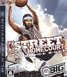 NBAストリート ホームコート - PS3