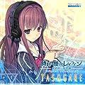 時計仕掛けのレイライン-黄昏時の境界線- オリジナル・サウンドトラック「TASOGARE」
