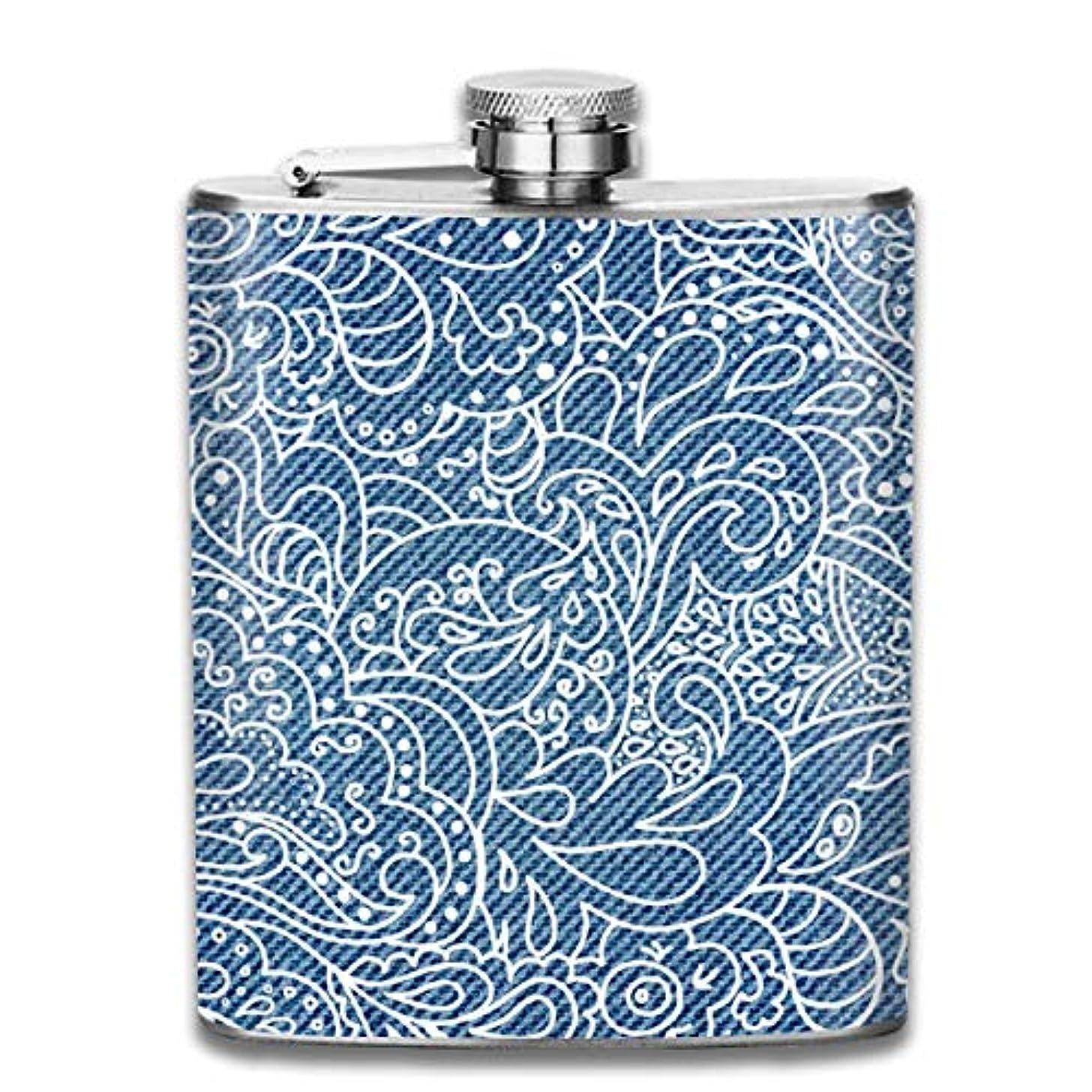 チャンピオンながら海里アブストラクトフラスコ スキットル ヒップフラスコ 7オンス 206ml 高品質ステンレス製 ウイスキー アルコール 清酒 携帯 ボトル