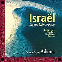Israel: Les Plus Belles Chanso