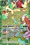 バトルスピリッツ/道化神ポルック&カスター(XXレア)/煌臨編 第3章:革命ノ神器