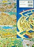 時の迷路―恐竜時代から江戸時代まで 画像