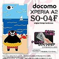 くまモン SO04F ケース カバー Xperia A2 SO-04F ジャケット エクスペリア A2 ソフトケース 夏 nk-so04f-tpkm04