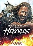 ヘラクレス[DVD]