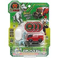 恐竜メカード Dino Mecard Capture Car Tithon & Brachio Toy 恐竜 戦いおもちゃ, カプセル保管 [海外直送品]