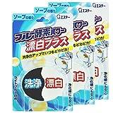 【まとめ買い】 ブルー酵素パワー トイレタンク洗浄剤 漂白プラス 140g×3個
