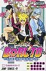 BORUTO-ボルト- -NARUTO NEXT GENERATIONS- 第1巻