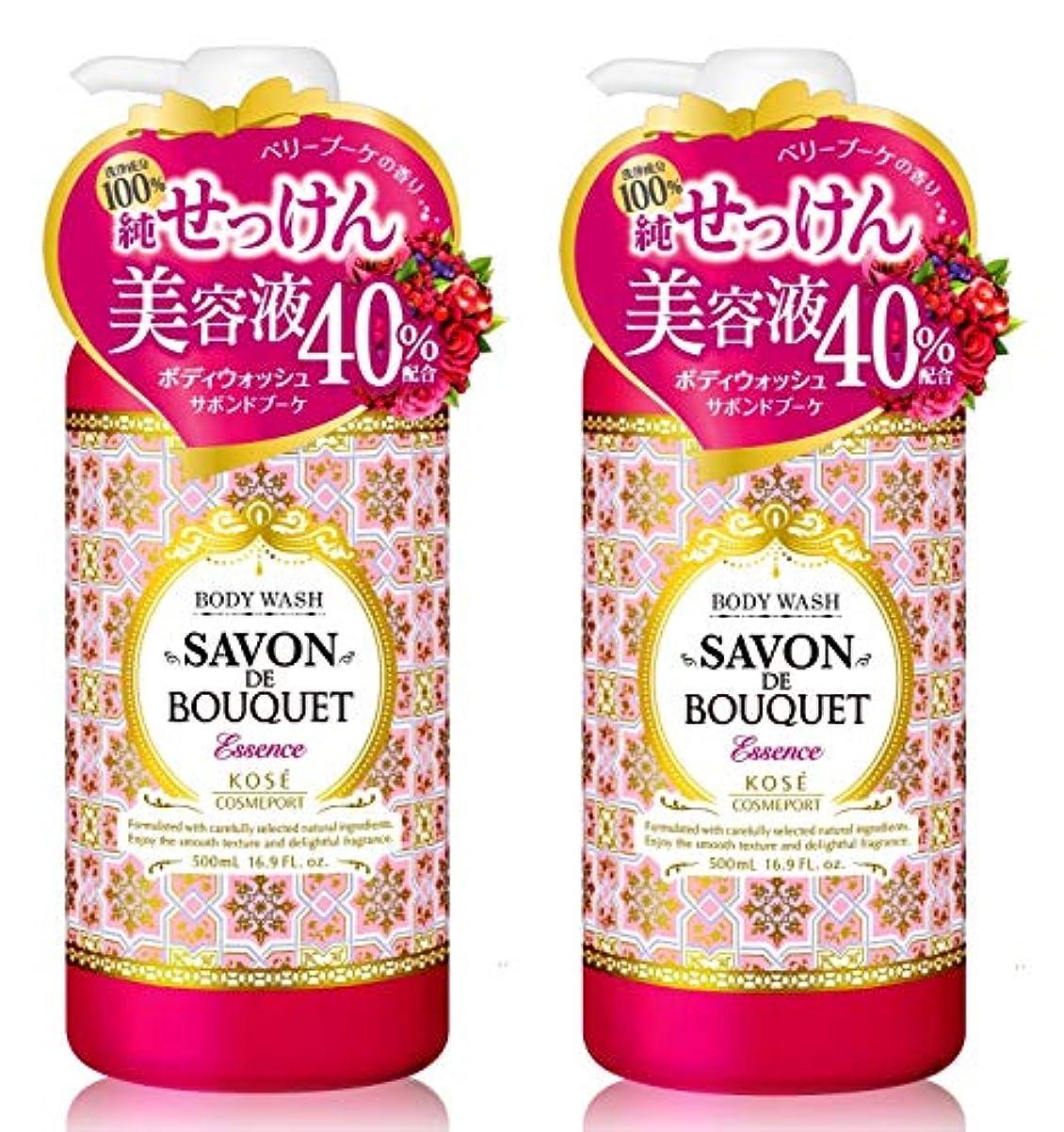 メロディアスピンポイント甘やかすKOSE コーセー サボンドブーケ エッセンス ボディウォッシュ 100% 純せっけん 500ml×2個