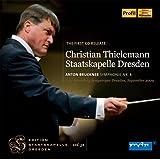 ブルックナー:交響曲第8番ハ短調 WAB.108(ハース版) (Bruckner : Symphony No.8 / Christian Thielemann, Staatskapelle Dresden (2009 live)) [2 SACD H