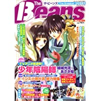 Amazon.co.jp: The Beans (ザ・...