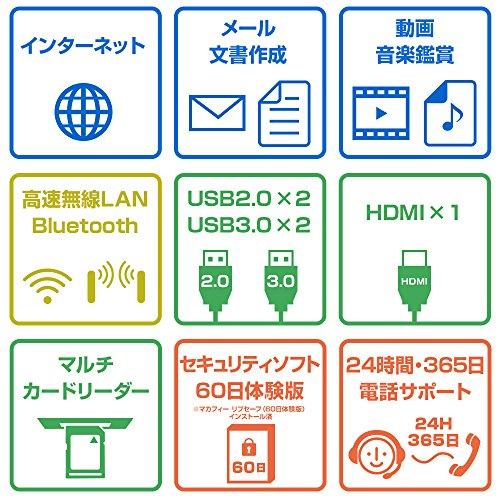 『mouse ノートパソコン MB-BN25I782S-ZN Windows 10/Corei7/15.6インチ/SSD240GB/8GBメモリ』の10枚目の画像