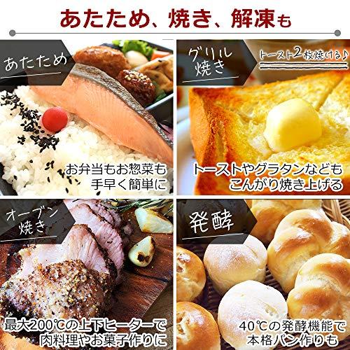 アイリスオーヤマ『オーブンレンジ(MO-T1501)』