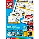 コクヨ カラーレーザー カラーコピー 名刺カード 両面印刷用 100枚 LBP-15