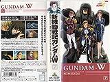 新機動戦記ガンダム W 7 [VHS]