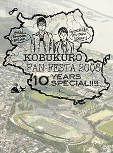 KOBUKURO FAN FESTA 2008~10 YEARS SPECIAL!!!! [DVD]