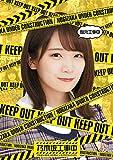 【Amazon.co.jp限定】秋元工事中(オリジナル三方背収納ケース付) [Blu-ray]