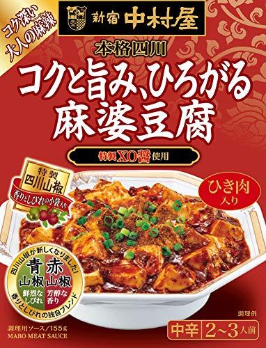 本格四川 コクと旨み、ひろがる麻婆豆腐 155g 5個セット