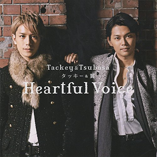 Heartful Voice<Shop限定盤>