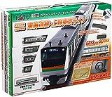 KATO Nゲージ スターターセットスペシャル E233系 上野東京ライン 10-026 鉄道模型入門セット