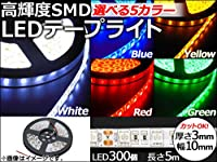 AP LEDテープライト 5M 300連 5050SMD レッド AP-LEDTP5M-5050-RD