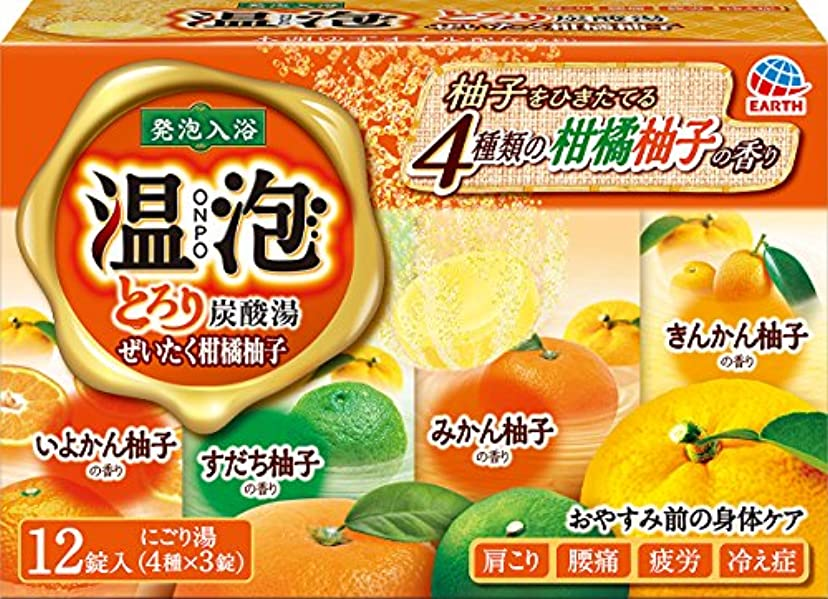 各フォロー進化アース製薬 温泡 ONPO とろり炭酸湯 ぜいたく柑橘柚子 入浴剤 12錠入(3錠x4種) [医薬部外品]