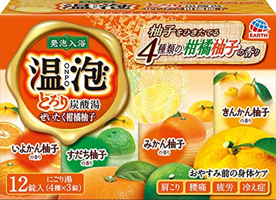 応じる洞察力離すアース製薬 温泡 ONPO とろり炭酸湯 ぜいたく柑橘柚子 入浴剤 12錠入(3錠x4種) [医薬部外品]