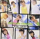 シングルV 「色っぽい じれったい」 [DVD]