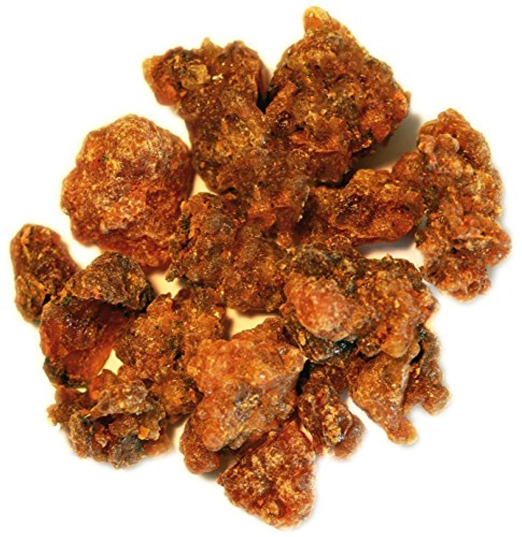 征服者小包持っているMyrrh Resin - Organic - 0.2kg - by EarthWise Aromatics