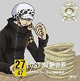 ワンピース ニッポン縦断!47クルーズCD in 大阪 LOST IN 新世界