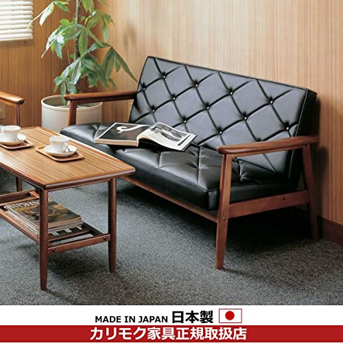 カリモクソファ・2人掛け応接ソファ/WS11モデル/合成皮革張 長椅子