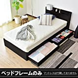 (DORIS) ベッド ダブル フレームのみ 収納付き 【NEWファンシー ブラック】 組み立て式 コンセント付き キズに強いメラミン塗装 (KIC)