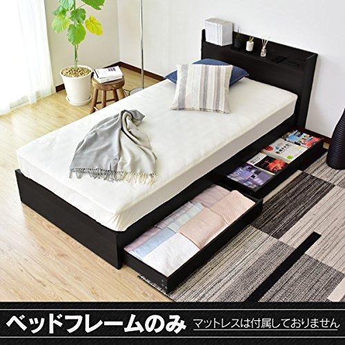 DORIS ベッド シングル フレーム 収納付き 組立式 コンセント付 ブラック ファンシー