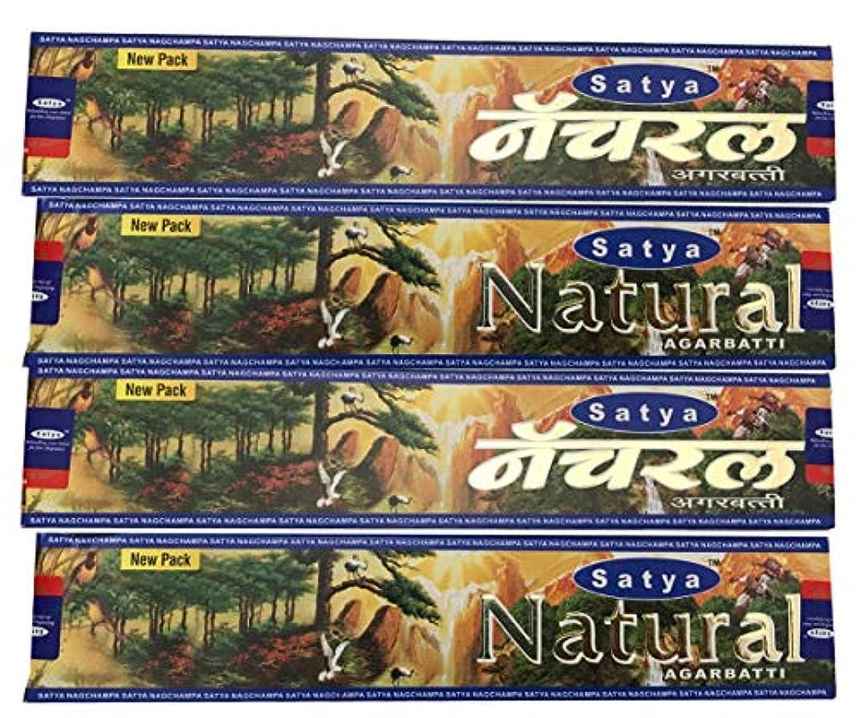 病的契約疲労4ボックスの自然Satya Incense Sticks