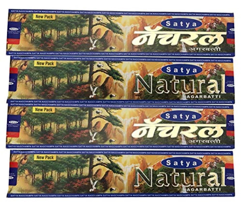ヒョウ増強八百屋4ボックスの自然Satya Incense Sticks