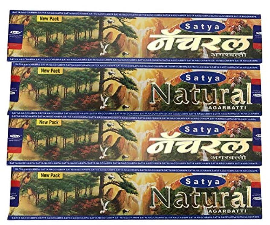 インフレーション救いマルクス主義4ボックスの自然Satya Incense Sticks
