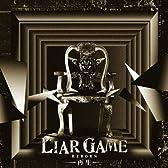 LIAR GAME -再生- オリジナルサウンドトラック