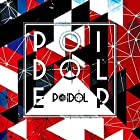 POIDOL-EP 2nd PRESS(在庫あり。)