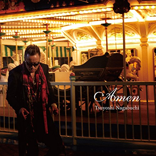 【Amen】長渕 剛が歌う珠玉のバラード誕生!MVにも登場する回転木馬に込めた意味とは?歌詞を解説の画像